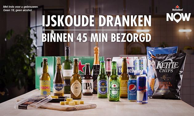Waardebon voor Heineken NOW