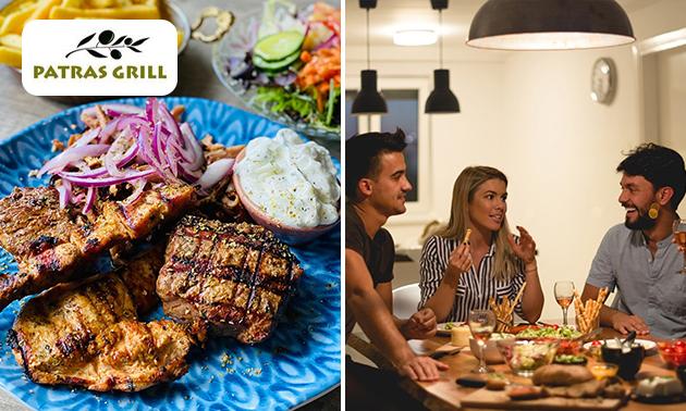 Grillteller + Pommes + Salat bei Patras Grill Herzogenrath