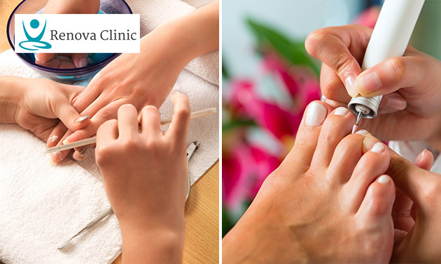 Manicure- of pedicurebehandeling + evt. gellak